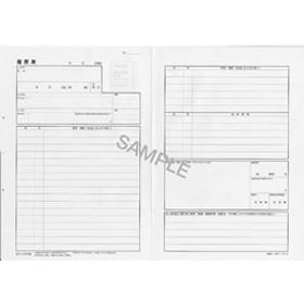 日本法令/履歴書A4 JIS 職務経歴書付/労務11-3