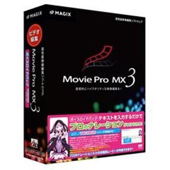 Movie Pro MX3 ボイスロイドパック SAHS-40005