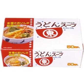 ヒガシマル醤油/うどんスープ 8g×50袋
