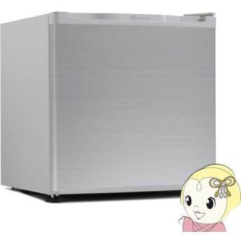 在庫僅少 【左右開き対応】冷蔵庫 1ドア 小型 コンパクト 46L 一人暮らし TH-46L1-SL TOHOTAIYO 新品 シルバー