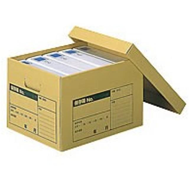 コクヨ/文書保存箱(A判ファイル用)フタ分離式 A4用 10枚