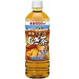 伊藤園/健康ミネラルむぎ茶 650ml