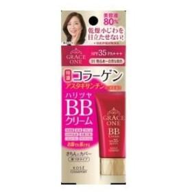 グレイス ワン BBクリーム 01(明るめ〜自然な肌色)50g コーセー グレイスワンBBクリ-ム01 返品種別A