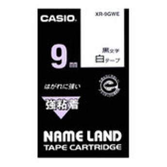 ネームランド テープカートリッジ 白に黒文字 9mm 強粘着テープ XR-9GWE