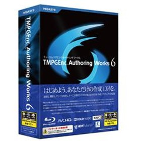 TMPGEnc Authoring Works 6 TAW6