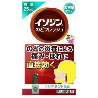 【第3類医薬品】イソジン のどフレッシュ 25ml