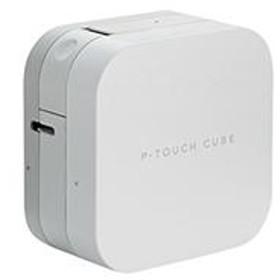 スマホ接続専用 ラベルライター P-TOUCH CUBE(ピータッチ キューブ) PT-P300BT