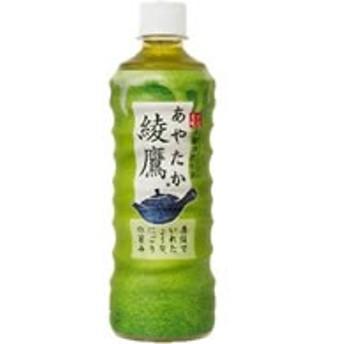 コカ・コーラ/綾鷹 525ml