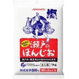 味の素/瀬戸のほんじお 1kg