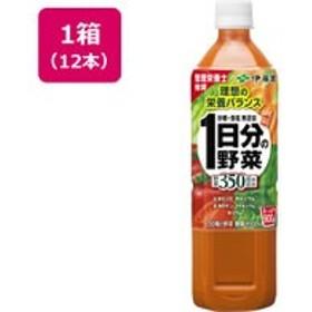 伊藤園/一日分の野菜 900g12本