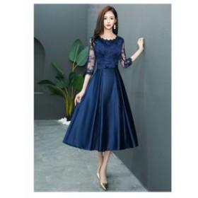 パーティードレス 結婚式 ドレス フレア ミディアム丈ドレス 大きいサイズ 二次会ドレス パーティドレス 成人式 袖あり 卒業式 ドレス 二