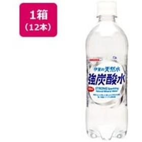 日本サンガリア/伊賀の天然水強炭酸水 500ml×24本/822