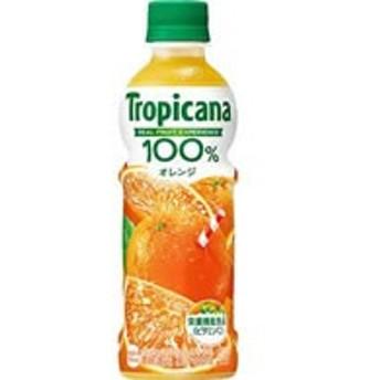 キリンビバレッジ/トロピカーナ 100% オレンジ 330ml