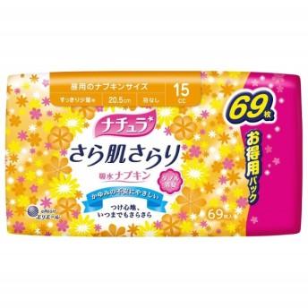 ナチュラさら肌さらり吸水ナプキンすっきり少量用69枚