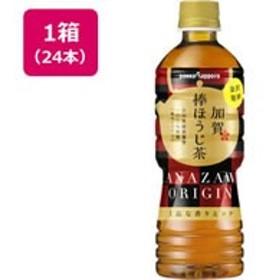 ポッカサッポロ/加賀棒ほうじ茶 525ml×24本 /HX10