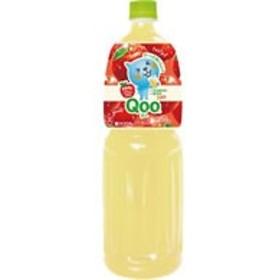 コカ・コーラ/ミニッツメイド Qoo りんご 1.5L