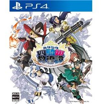 【PS4】 あなたの四騎姫教導譚 PLJM-16121