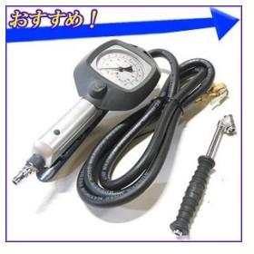 タイヤゲージ タイヤ 空気圧 エアタイヤゲージ 耐圧300PSI 空気入れ 空気抜き 空気圧測定 メンテナンス 空気圧計 3ファンクション