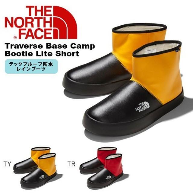 【最大23%還元】 ショート レインブーツ THE NORTH FACE ザ・ノースフェイス メンズ レディース トラバース ベースキャンプ ビーティ レインシューズ 長靴