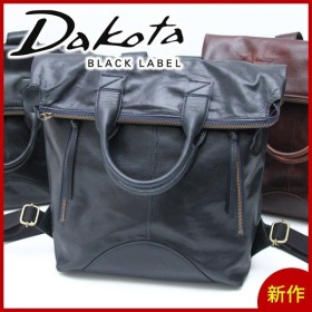 【ケアセット+Wプレゼント付】 Dakota BLACK LABEL ダコタ ブラックレーベル ノマド 2WAY リュック 1620682 人気 2019 春 新作