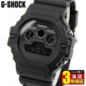 G-SHOCK Gショック CASIO カシオ DW-5900BB-1 BB Series メンズ 腕時計 デジタル 海外モデル 黒 ブラック
