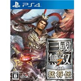 【PS4】 真・三國無双7 with 猛将伝 CTR-P-AHXJ