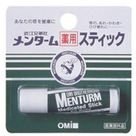 近江兄弟社/メンターム 薬用スティック レギュラー 4g