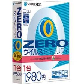 ZERO ウイルスセキュリティ 1台用 4OS -