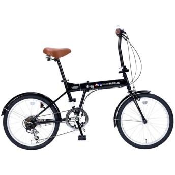 マイパラス M-208-BK ブラック [折りたたみ自転車(20インチ・6段変速)] 折りたたみ自転車・ミニベロ