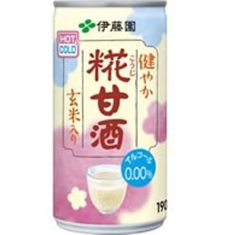 伊藤園/健やか糀甘酒 190g