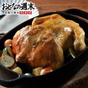 紀州うめどり 丸鶏(1羽約2kg) ローストチキン クリスマス お歳暮 お年賀 ギフト ブランド鶏 国産 お取り寄せ グルメ 送料無料