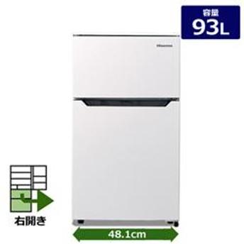 2ドア冷蔵庫(93L)【右開き】ホワイト HR-B95A