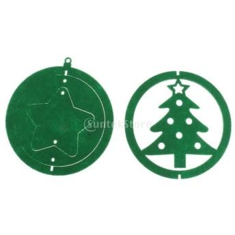 全10種類 装飾 オーナメント デコレーション ハンギング クリスマスツリー メリークリスマス - #7
