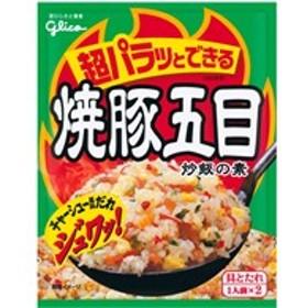 グリコ/焼豚五目炒飯の素 44.2g