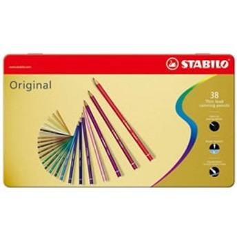 スタビロ/硬質水彩色鉛筆 オリジナル 38色セット/8778-6