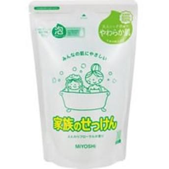 ミヨシ石鹸/家族のせっけん 泡ボディソープ 詰替用 550ml