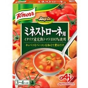 味の素/SoupDo ミネストローネ用 箱 300g
