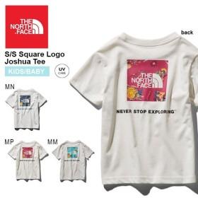 子供 UV 半袖Tシャツ THE NORTH FACE ザ・ノースフェイス キッズ ベビー Square Logo Joshua スクエアロゴ ティー 2019春夏新作 バックプリント ntj31928