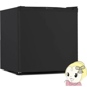 在庫僅少 【左右開き対応】冷蔵庫 1ドア 小型 46L 一人暮らし TOHOTAIYO TH-46L1-BK 新品 ブラック
