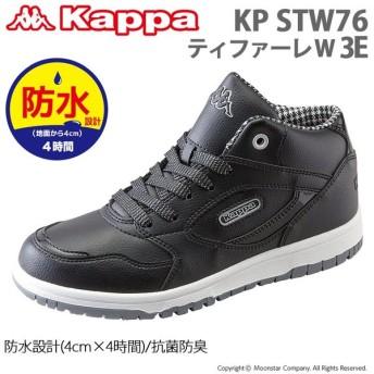 Kappa レディース ウィンターシューズ ティファーレW KP STW76