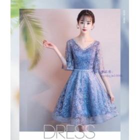 パーティードレス 結婚式 ドレス ウェディング 大人 披露宴 パーティドレス 二次会ドレス 袖あり 卒業式 膝丈ドレス お呼ばれドレス フレ