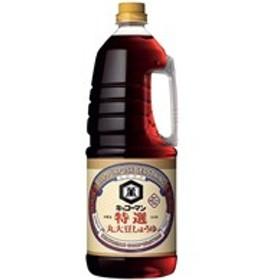 キッコーマン/特選丸大豆醤油1.8L ハンディペット