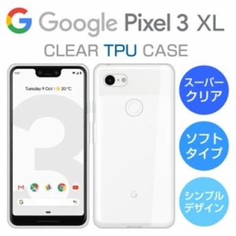スーパークリア Google Pixel 3 XL ケース Google Pixel3 XL ケース ピクセル3XL スマホケース グーグルピクセル3 XL カバー TPU