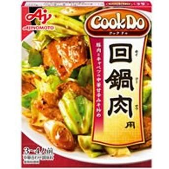 味の素/CookDo 回鍋肉用 3~4人前