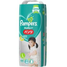 パンパース さらさらケア パンツ Lサイズ 44枚(ベビー用品 紙おむつ)(4902430148887)