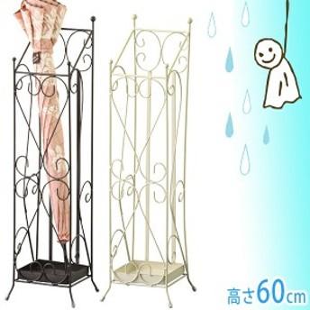 ちょっとアンティークっぽく♪  傘立て【送料無料】 おしゃれ アンティーク 激安 安い シンプ
