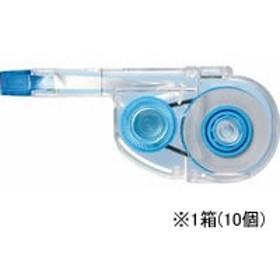 三菱鉛筆/ホワイティアかるヨコ カートリッジ5mm 10個/CLTR220Y051P