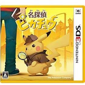 【3DS】 名探偵ピカチュウ CTR-P-A98J