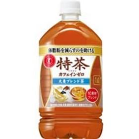 サントリー/特茶 カフェインゼロ 1L