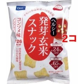 【訳あり】DHC ヘルシー発芽玄米スナック コンソメ味(30g2コセット)[ダイエットフード その他]